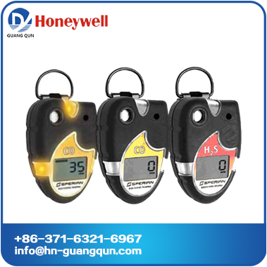 Honeywell ToxiPro Single-Gas Detector/gas monitor O2